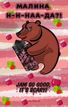 Jam Monster