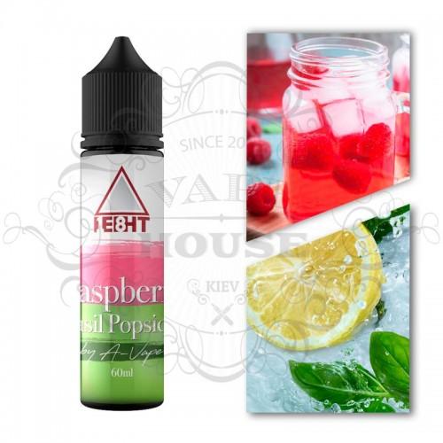 Премиум жидкость A-Vape — Raspberry Popsicle