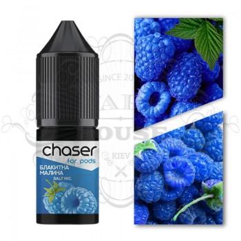 Э-жидкость Chaser salt — БЛАКИТНА МАЛИНА
