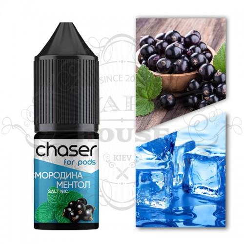Премиум жидкость Chaser salt — СМОРОДИНА
