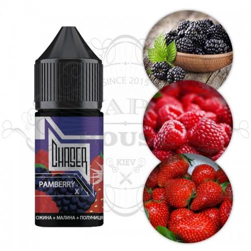 Премиум жидкость Chaser salt — Pamberry 30ml