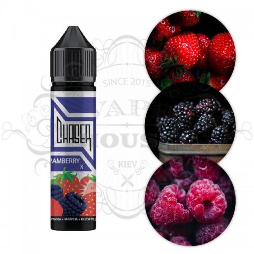 Премиум жидкость CHASER — Pamberry X