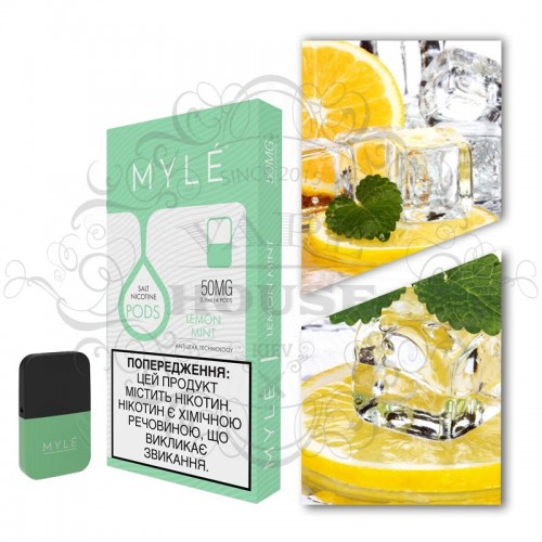 Картридж MYLE-V2 — Lemon Mint