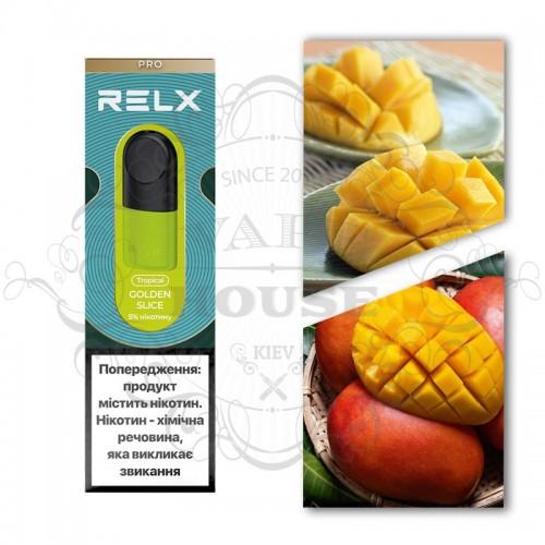 Картридж RELX — Golden Slice