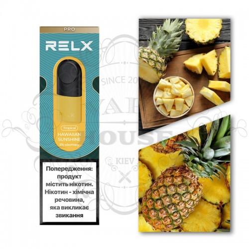 Картридж RELX — Hawaiin Sunshine