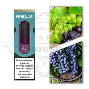 Картридж RELX — Tangy Purple
