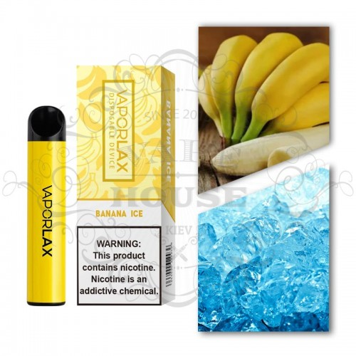 Одноразовая электронная сигарета — Vaporlax 1500 Banana ice