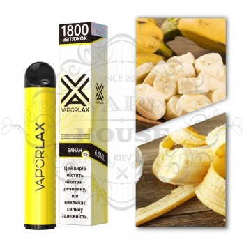 Одноразовая электронная сигарета —  Vaporlax 1800 Банан