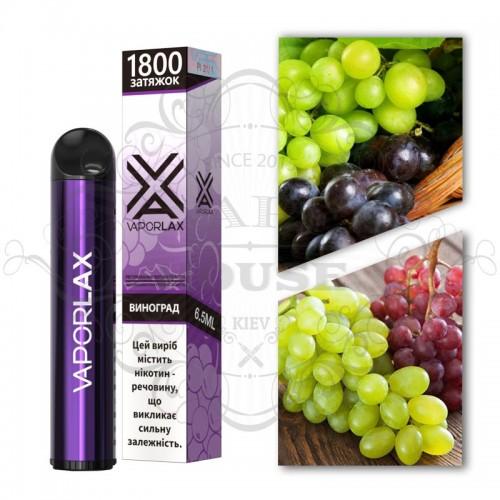 Одноразовая электронная сигарета — Vaporlax 1800 Виноград