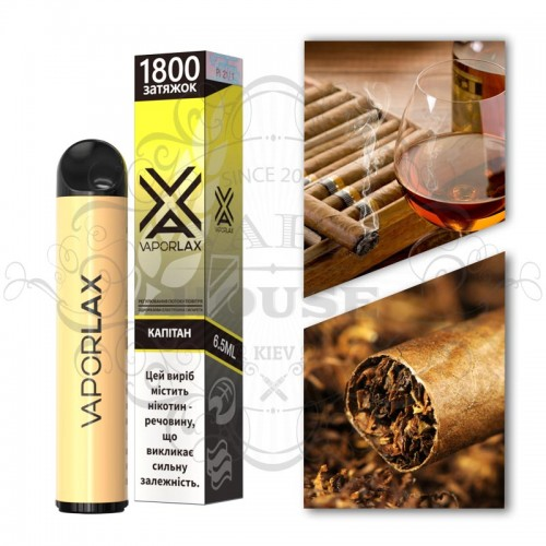 Одноразовая электронная сигарета — Vaporlax 1800 Капітан