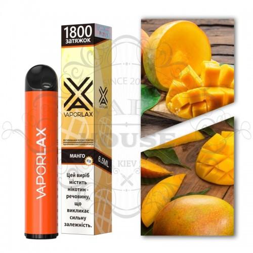 Одноразовая электронная сигарета — Vaporlax 1800 Манго