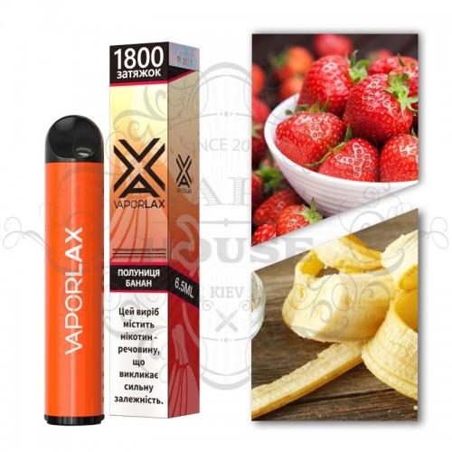 Одноразовая электронная сигарета — Vaporlax 1800 Полуниця банан