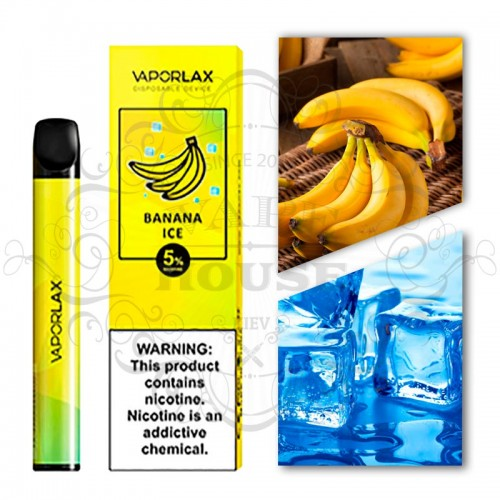 Одноразовая электронная сигарета — Vaporlax Disposable Mate Banana Ice