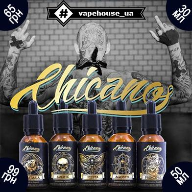 Chicano Sale